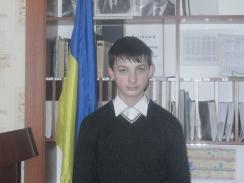Троян Костянтин