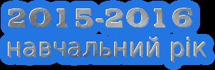 cooltext135319404597321