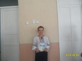 SAM_5079