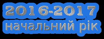 cooltext212609375692338